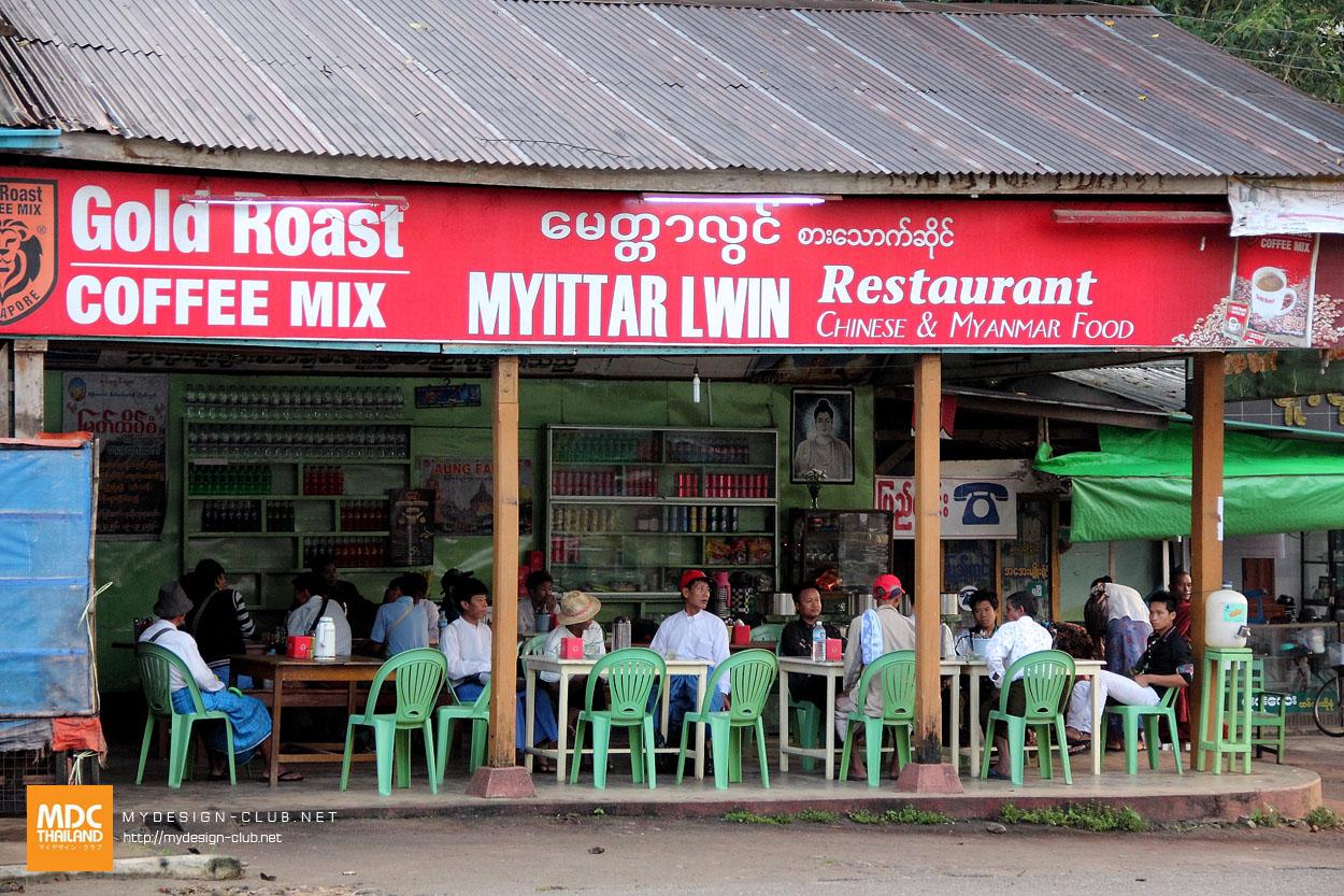 MDC-Myanmar-051