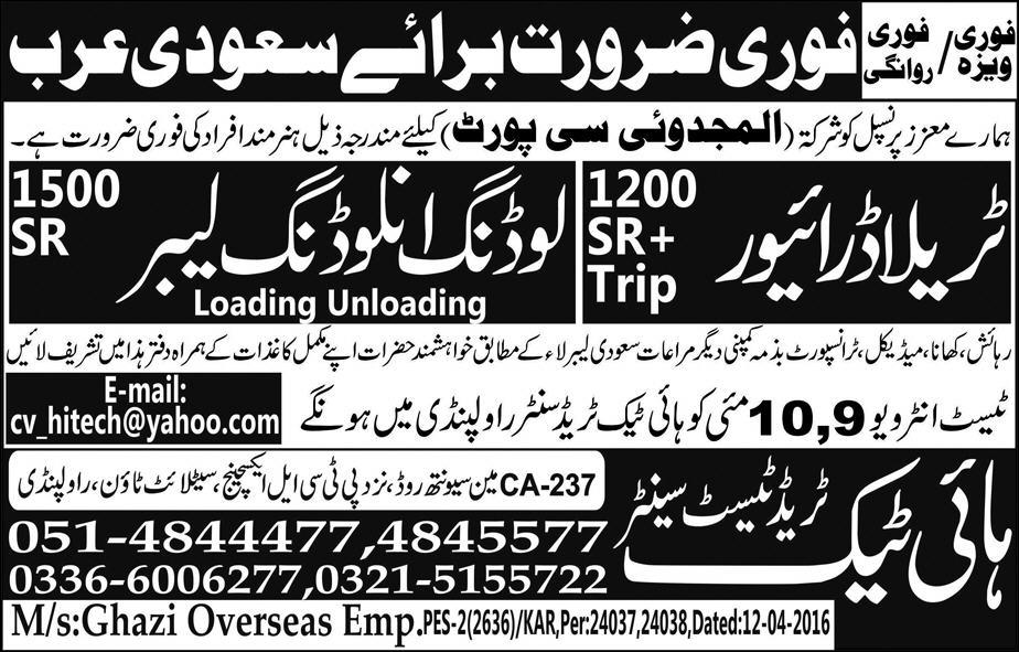 Driver and Labour in Saudi Arabia Jobs 2016