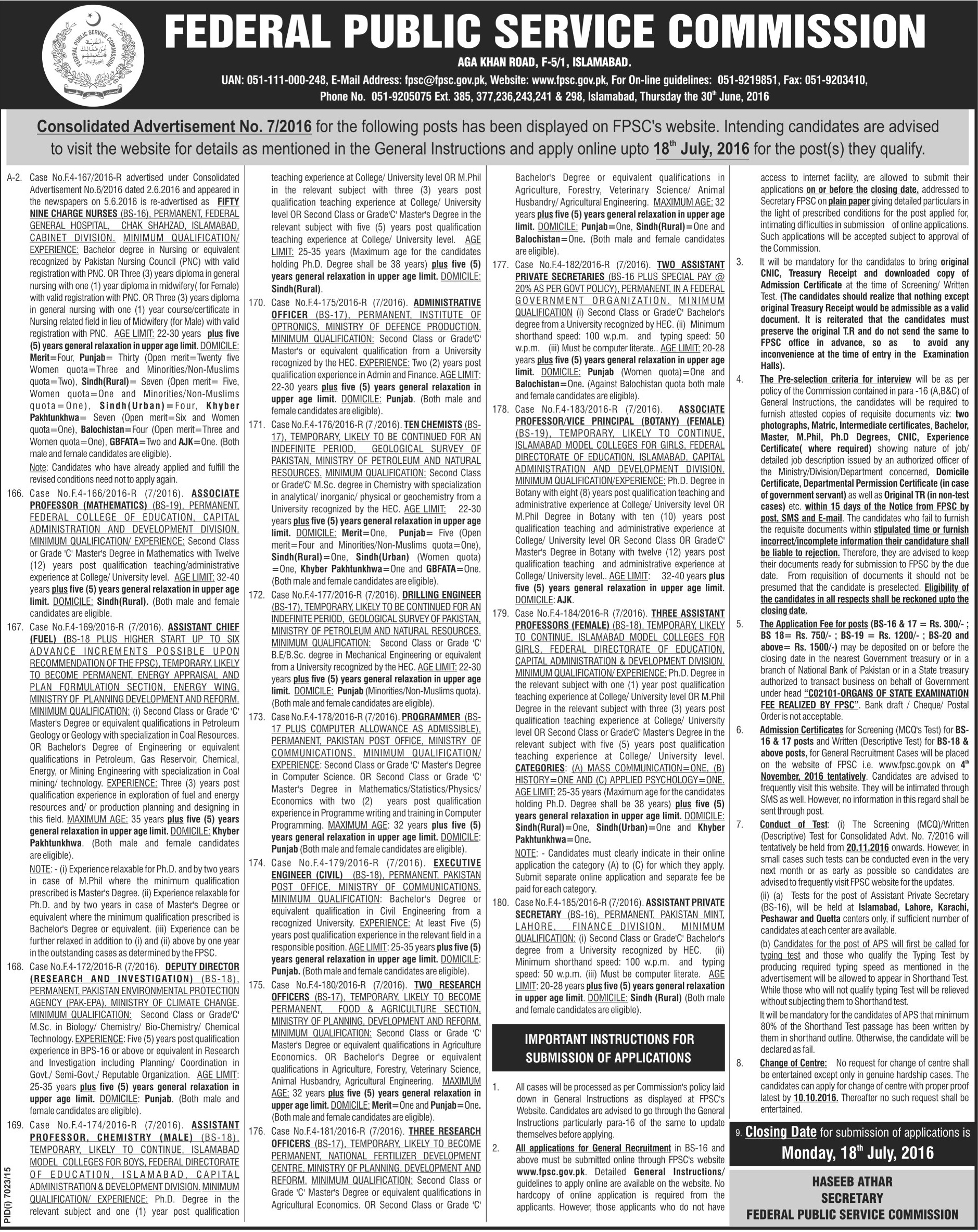 Federal Public Service Commission Advertisement Number 7-2016