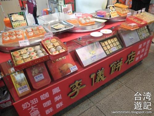 taiwan trip day 4 tamsui danshui taipei main station ximending 57
