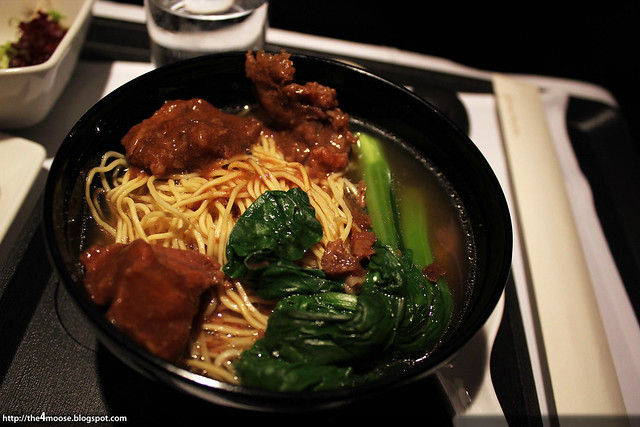 CX715 - Braised Beef in Noodle Soup