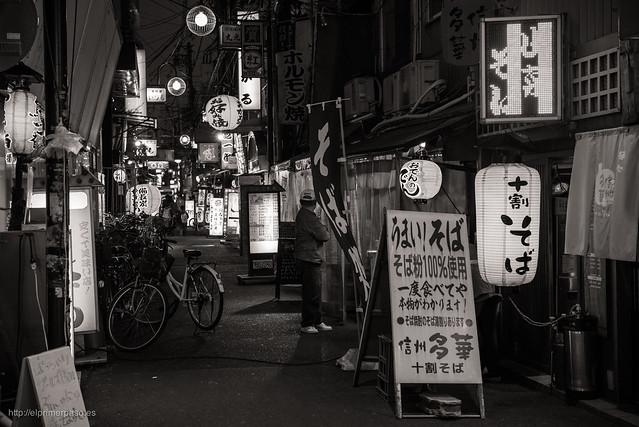 Japón en blanco y negro