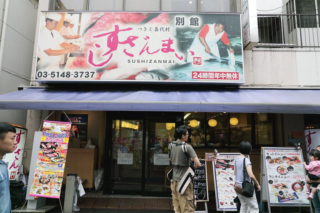 2013 Tokyo Food_166