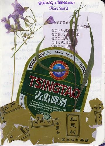 beijin+qingdao