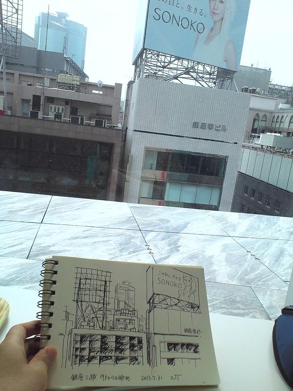 銀座三越9階からの眺め-1
