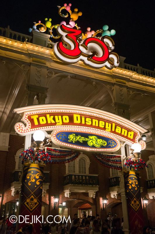 Tokyo Disneyland - World Bazaar / Entrance
