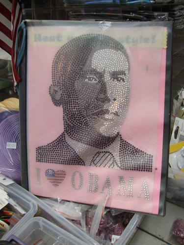 Obama in iron on rhinestones