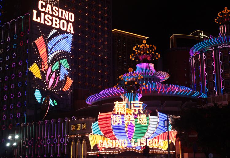 CasinoLisboa1