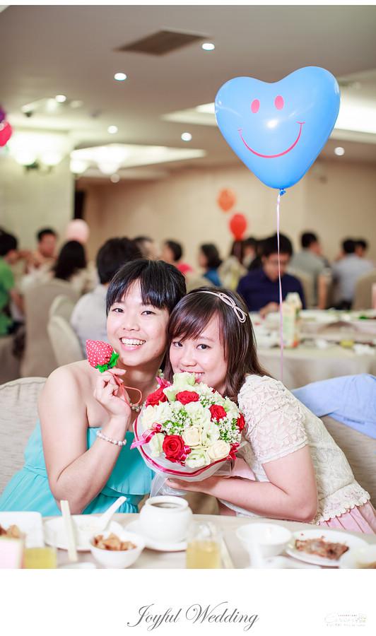 士傑&瑋凌 婚禮記錄_00193
