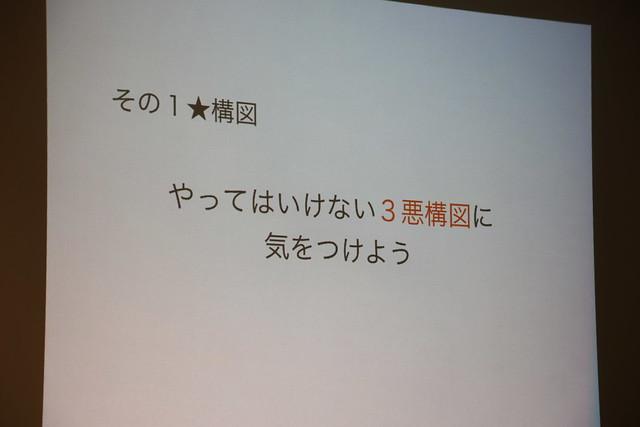 IMG_4476