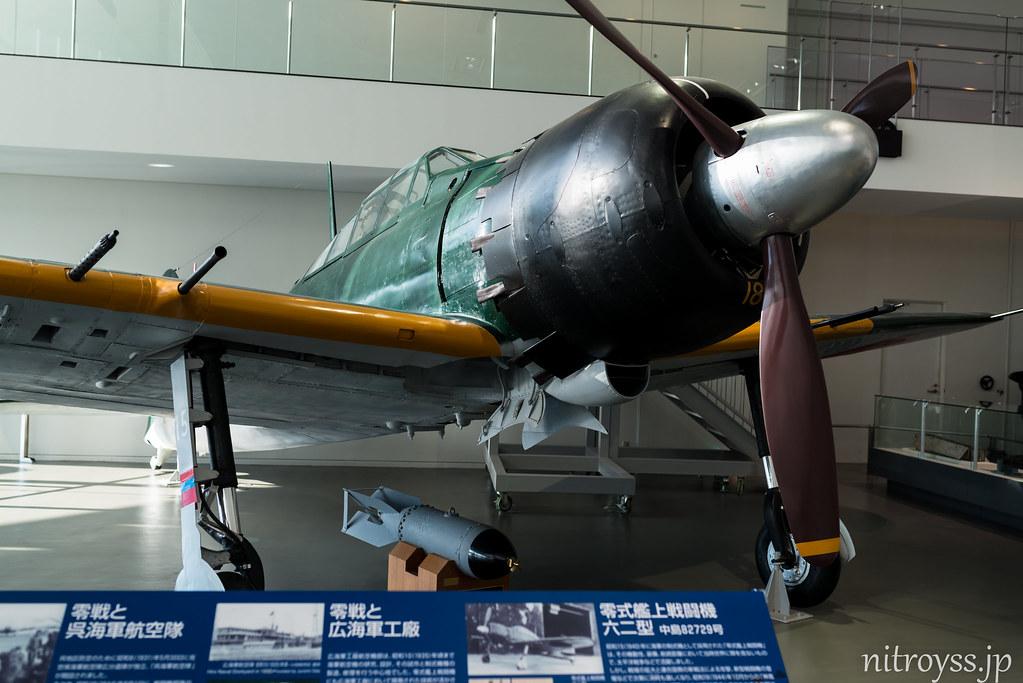 yamato-020