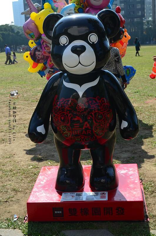 勤熊 (35)