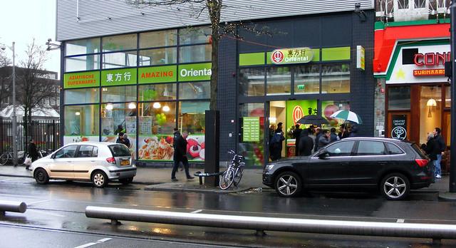 Oriental Rotterdam Centrum, West-kruiskade