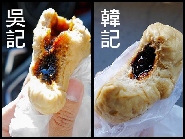 [新竹 竹東]–竹東市場爆漿黑糖包–吳記三姊&韓記饅頭店