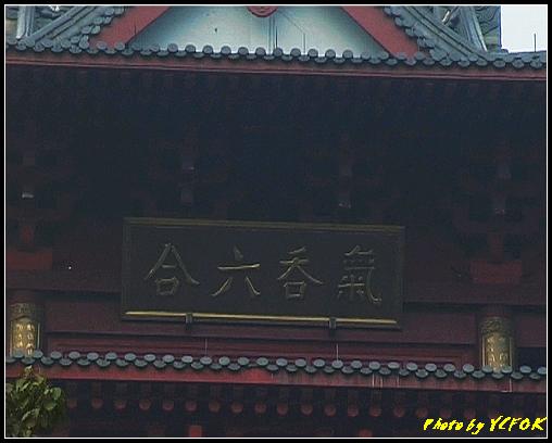 杭州 吳山天風景區 - 007 (城隍閣)