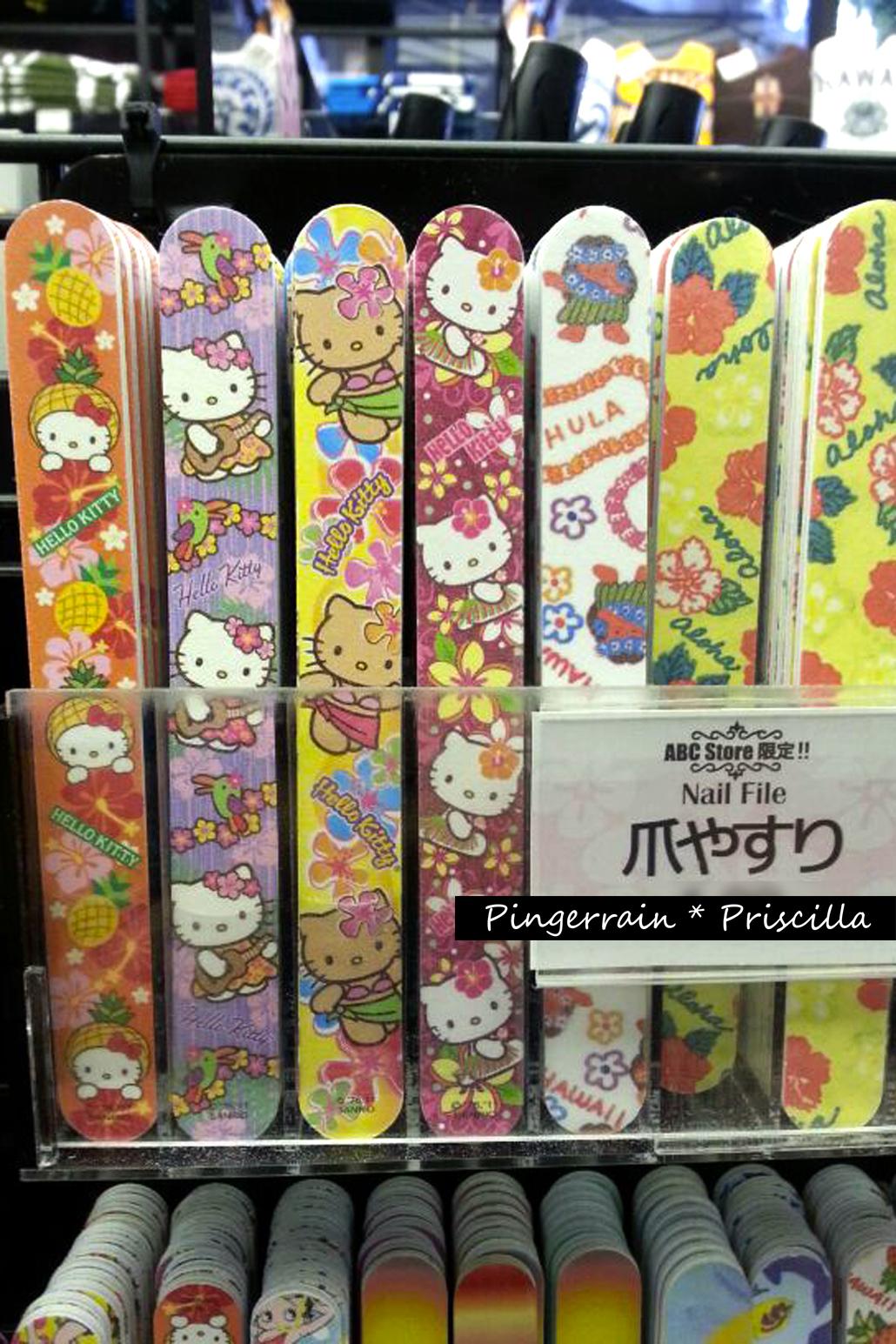 Hello Kitty Nail Files