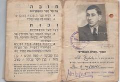 117359  Israel Jewish Histadrut Membership