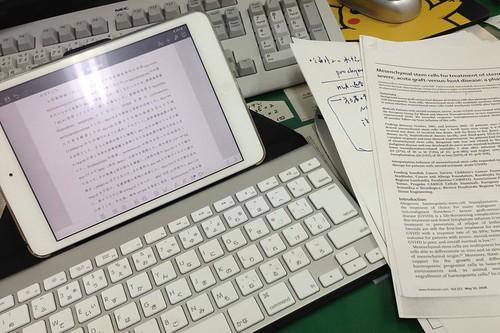 iPad miniで仕事