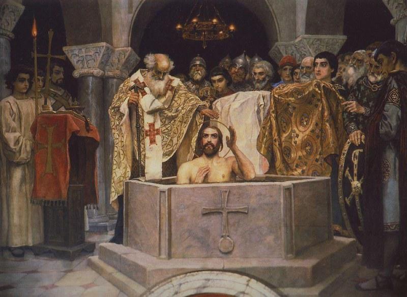 Baptism of Saint Prince Vladimir by Viktor Vasnetsov