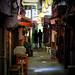 Shibuya Back Streets