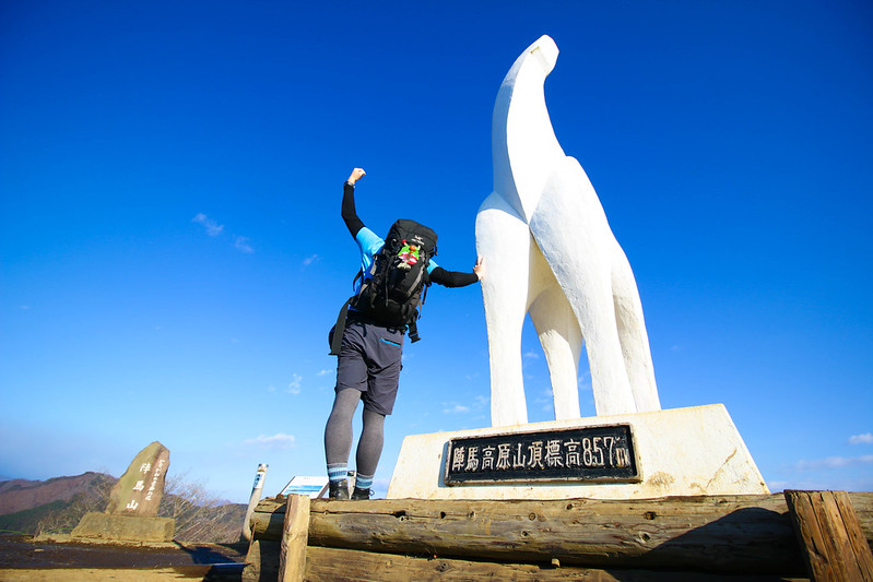 20141230-陣馬山-0075.jpg