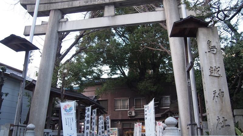 Tokyo Honeymoon 2013_day06_200