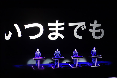 Kraftwerk live - Sydney Opera House Saturday 25/03/13 - 09