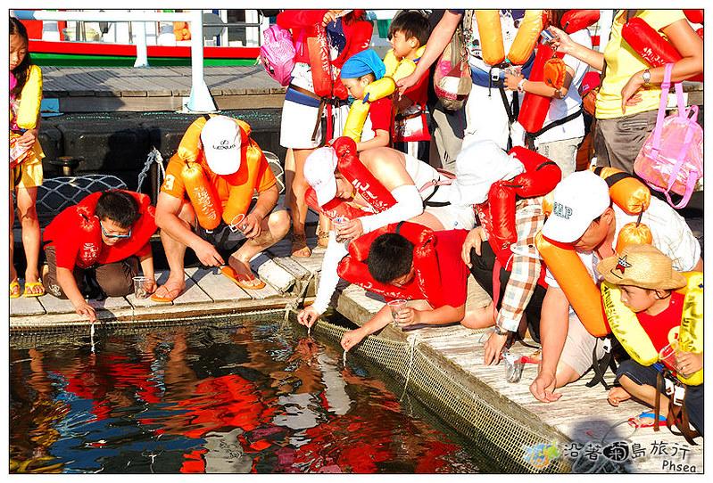 2013元貝休閒漁業_95