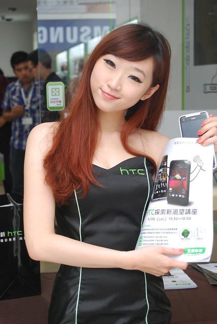 2013 光華商場 hTC Butterfly S