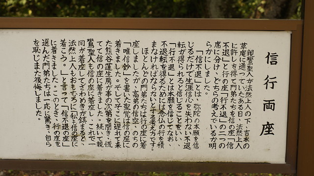 goshikien_5