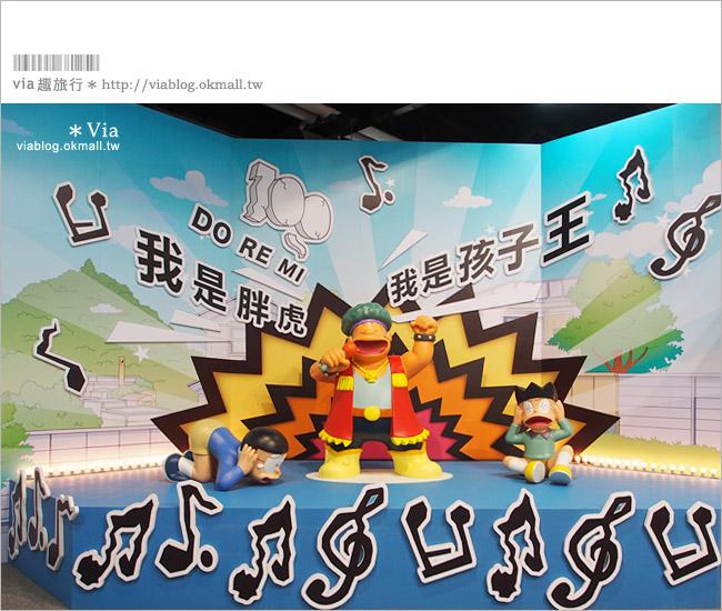 【高雄哆啦a夢展覽2013】來去高雄駁二藝術特區~找哆啦A夢旅行去!40