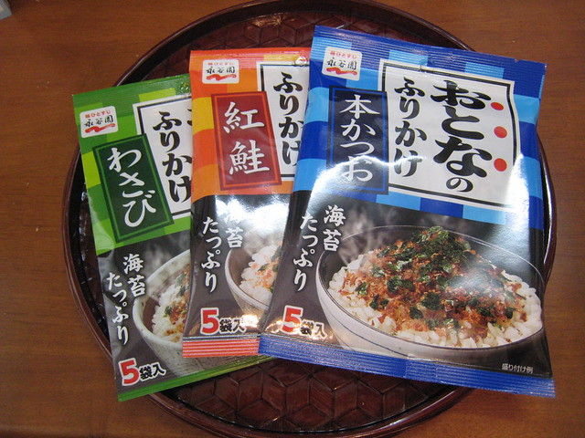 Furikake, dried topping for rice