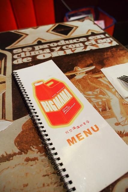 [高雄 前金]–平價美式–BIG MAMA 義大利餐廳