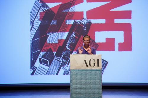 IMG_8050-speaker Jiang Hua.?