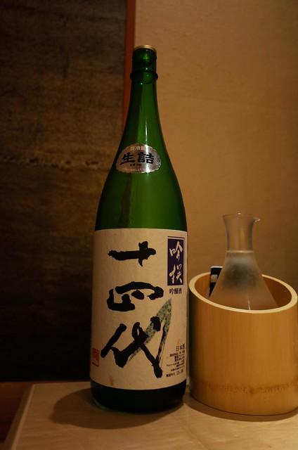 14th sake