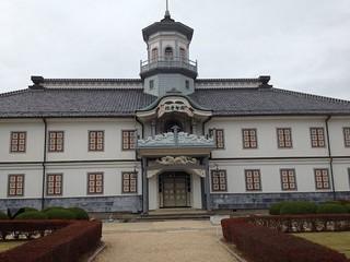 Kaichi Former School