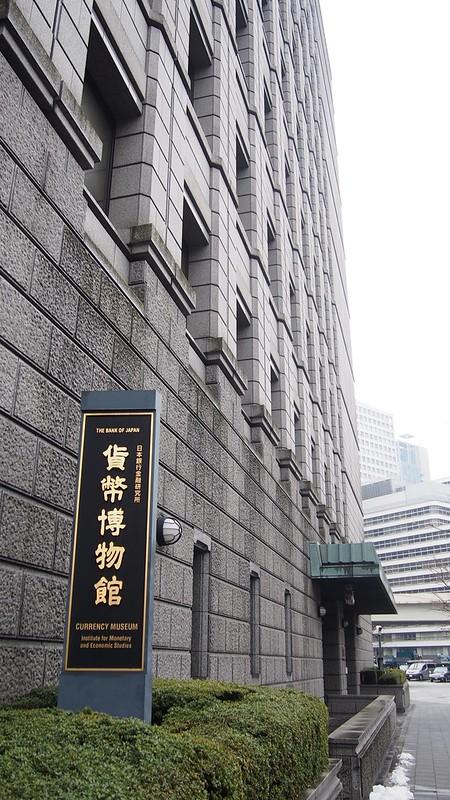 Tokyo Honeymoon 2013_day11_037