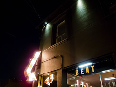 Bent Restaurant – Closed