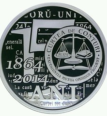Romania Court of Accounts coin reverse