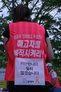 20140511_여성마라톤대회_마라톤모임