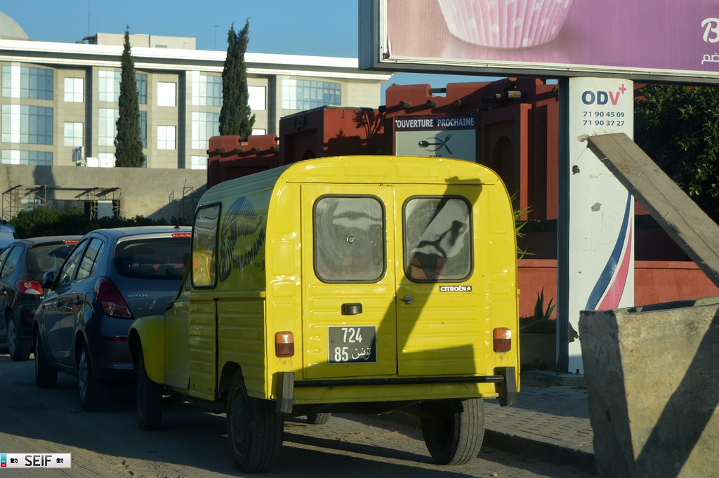 Citroen C2 ? Tunisia 2015