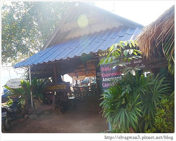 泰國-泰北-清邁-泰國自由行-自助旅行-背包客-山中湖-景觀餐廳-環海民宿-泰式料理-水上球-開新旅行社-開心假期-大興旅遊公司-泰國觀光局-3-512-1