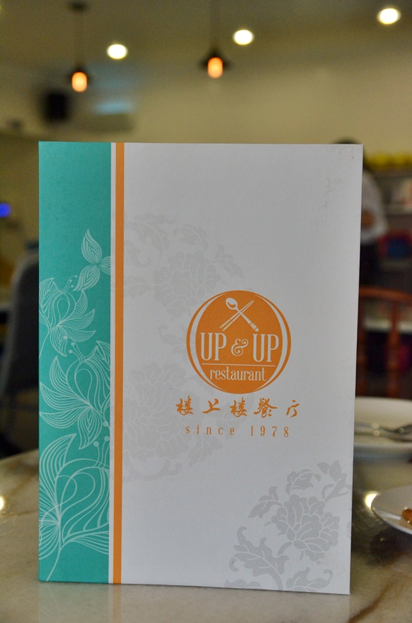 Up & Up Restaurant since 1978