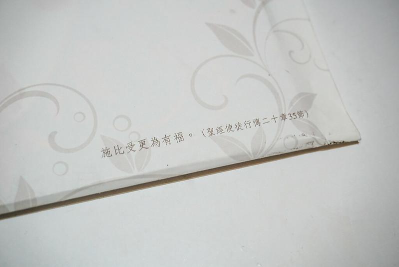 DSC06101
