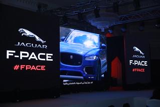 Jaguar F-PACE Launch Oman