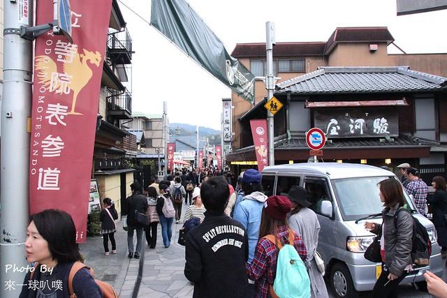 京都旅遊景點-宇治051