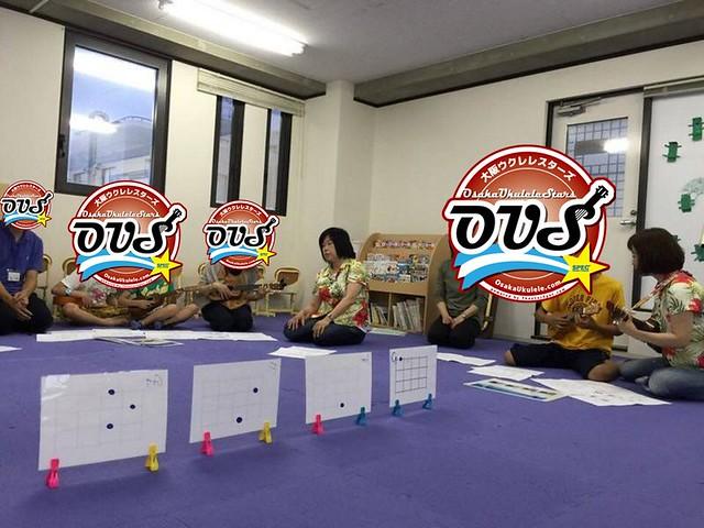 【出張レッスン】放課後デイサービス「エントランス伊丹本校」2016.6.19_3