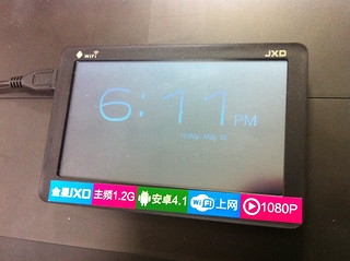 Cheap Android device