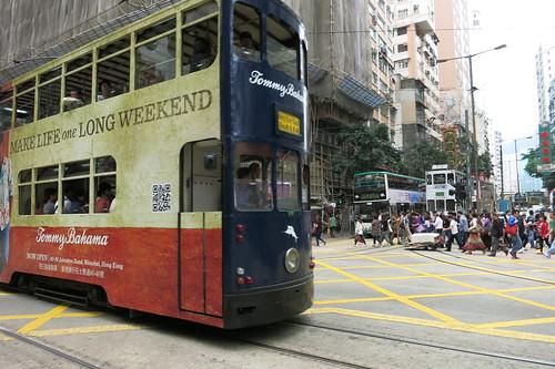 Wan Chai Tram