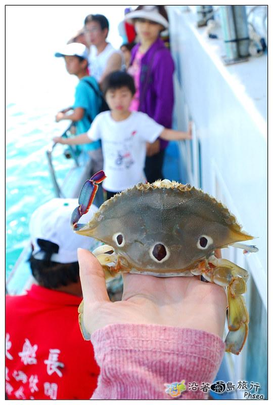 2013歐船長東海休閒漁業_16